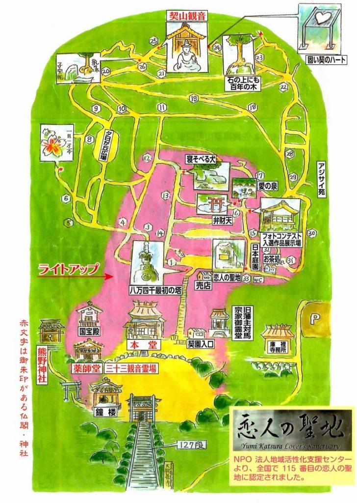 大興善寺パンフレットより地図