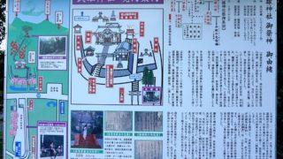 武雄神社 パワースポット 大楠