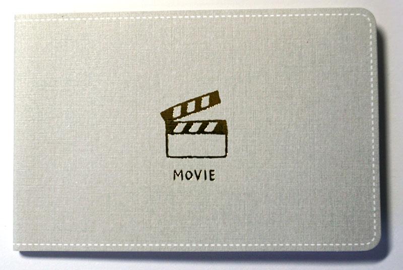 映画メモの表紙