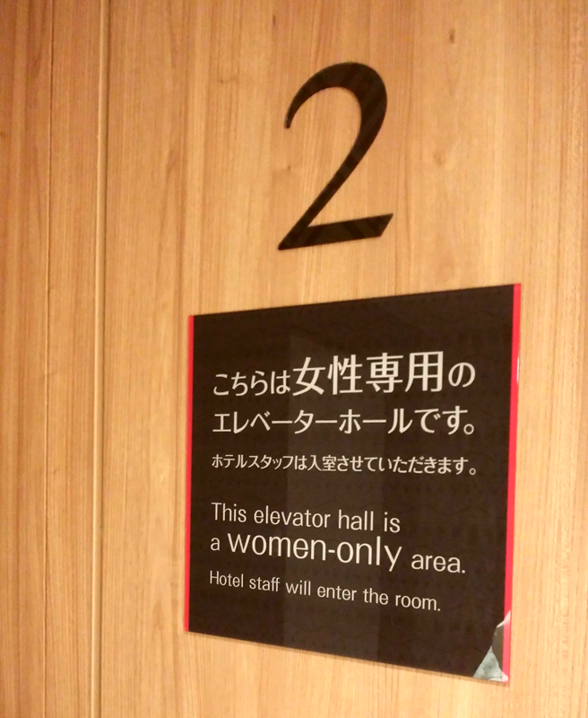 D-CITY 大阪東天満 女性専用エレベーターがある