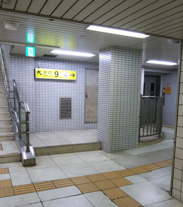 大阪東天満 駅からの近さ