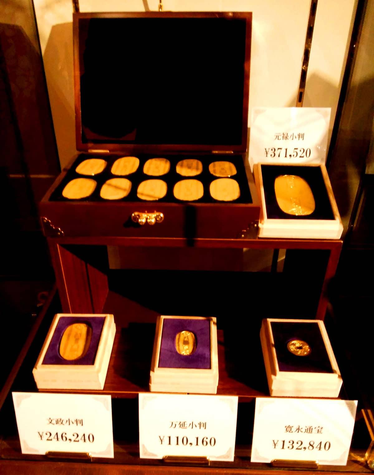 ハウステンボスの黄金の館で購入できる小判