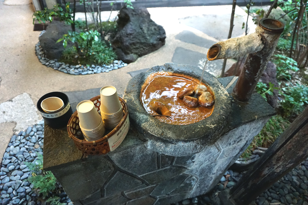 柳屋 大分・別府・鉄輪温泉 湯治 柳屋の飲泉