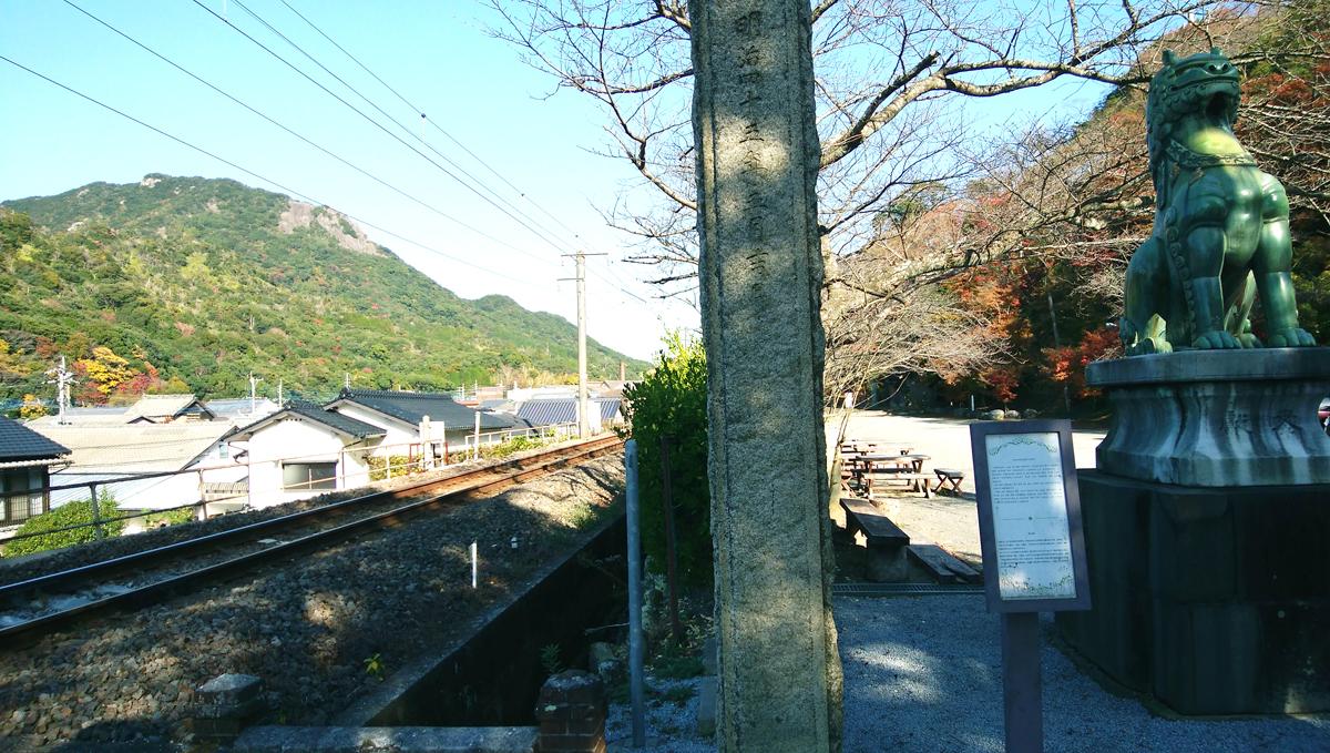 陶山神社 線路