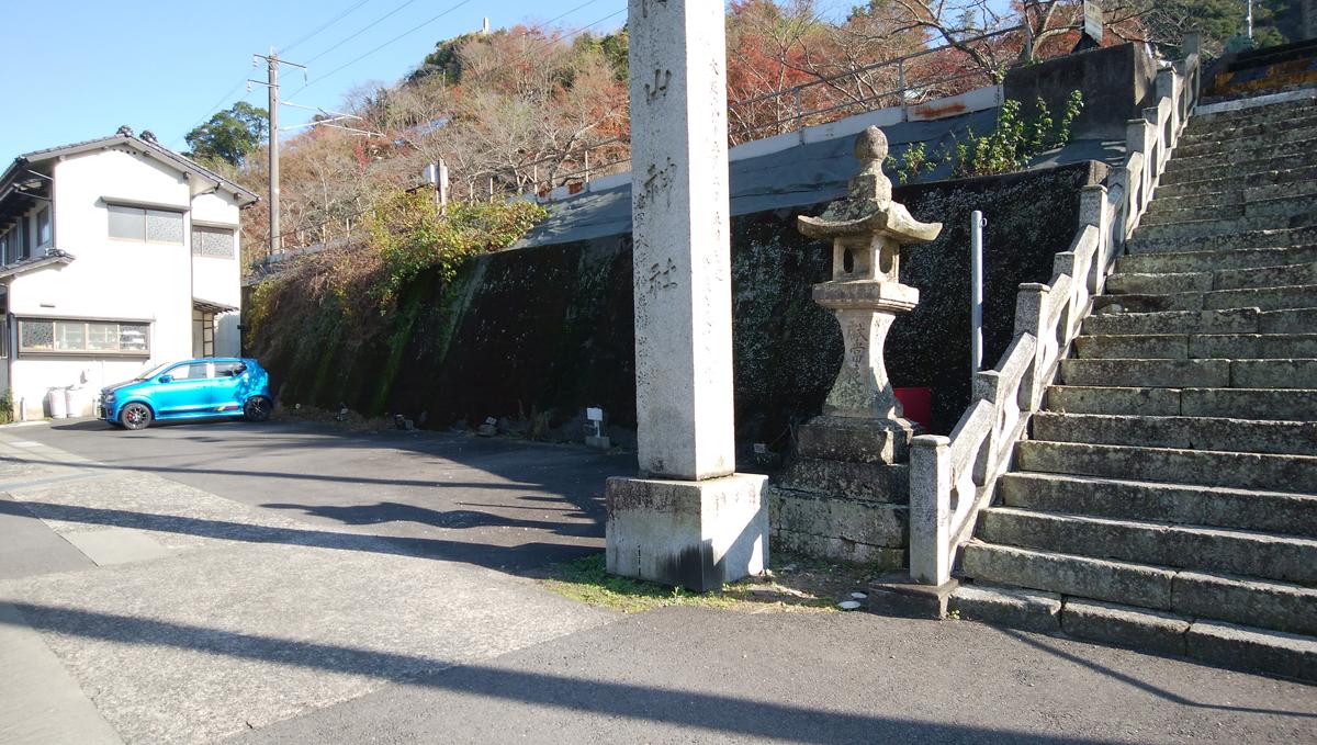 陶山神社 駐車場