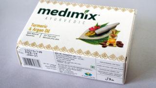 medimixターメリック&アルガンオイル石鹸のパッケージ