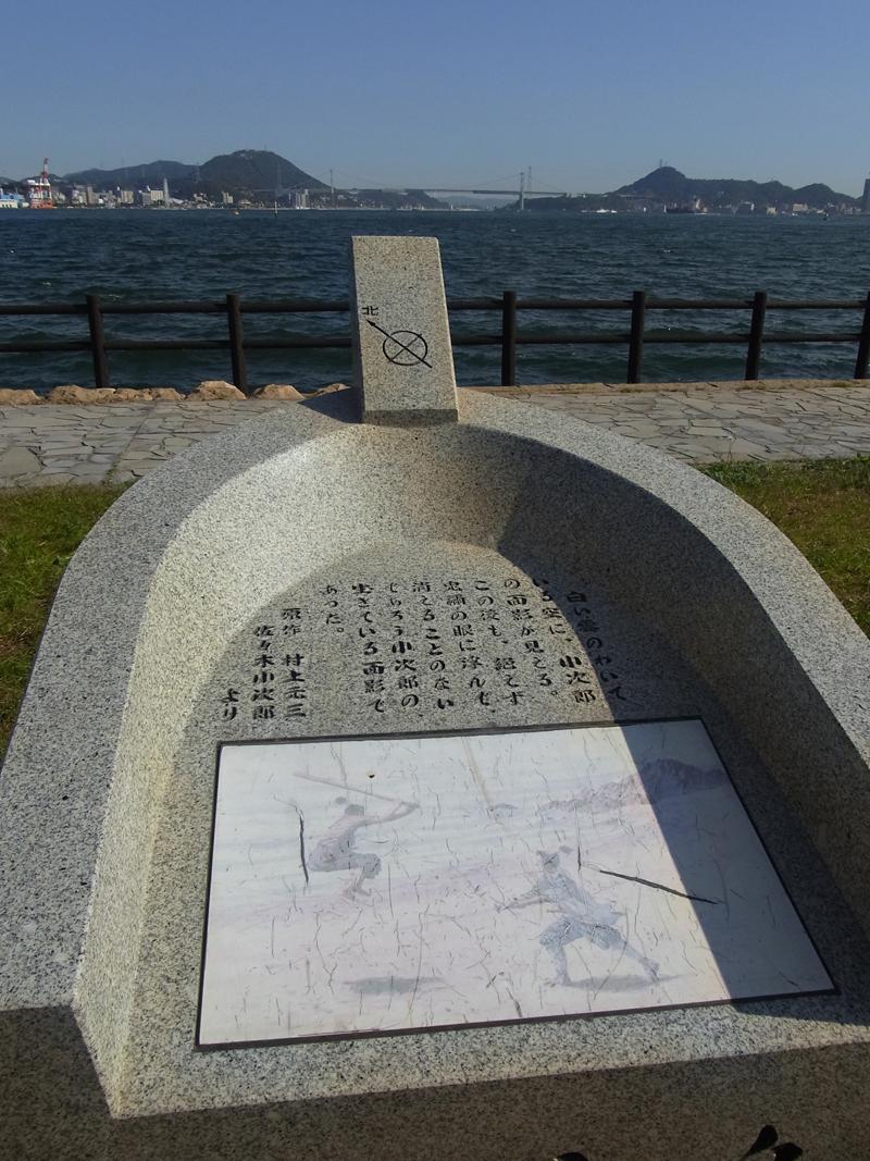 巌流島文学碑は決闘の場面が焼き付けられています。