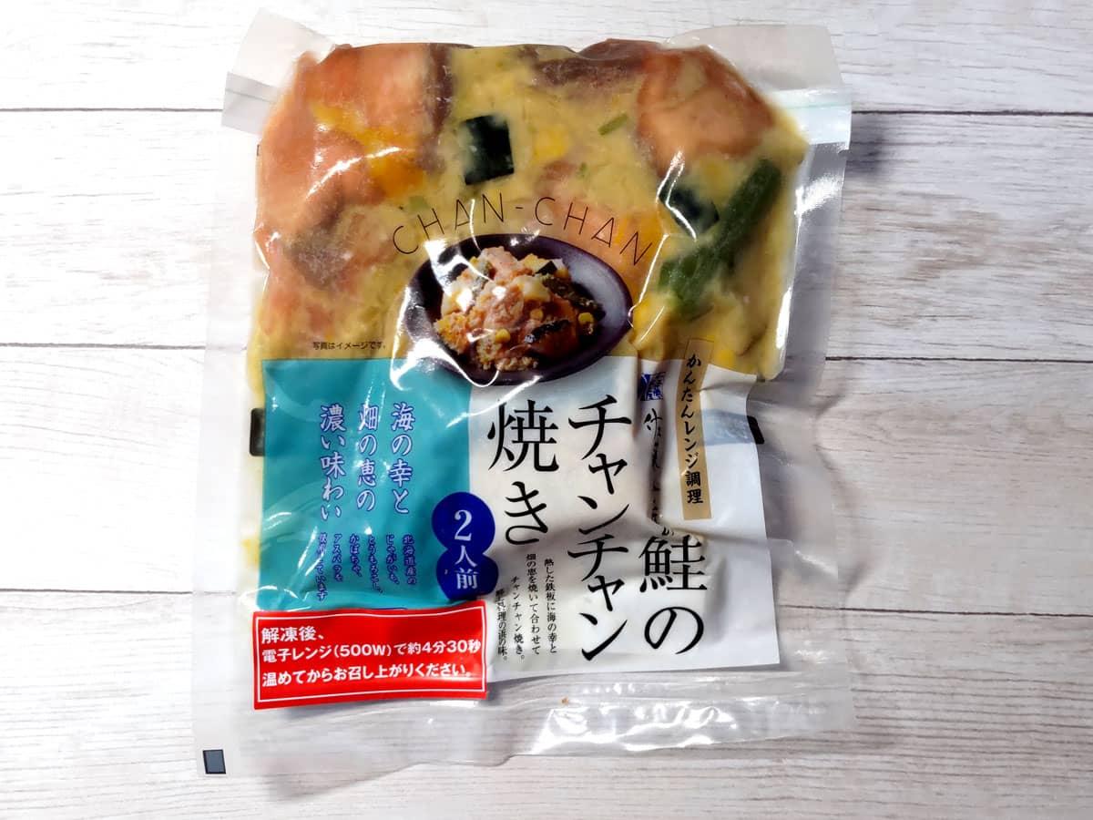 佐藤水産の鮭のチャンチャン焼き