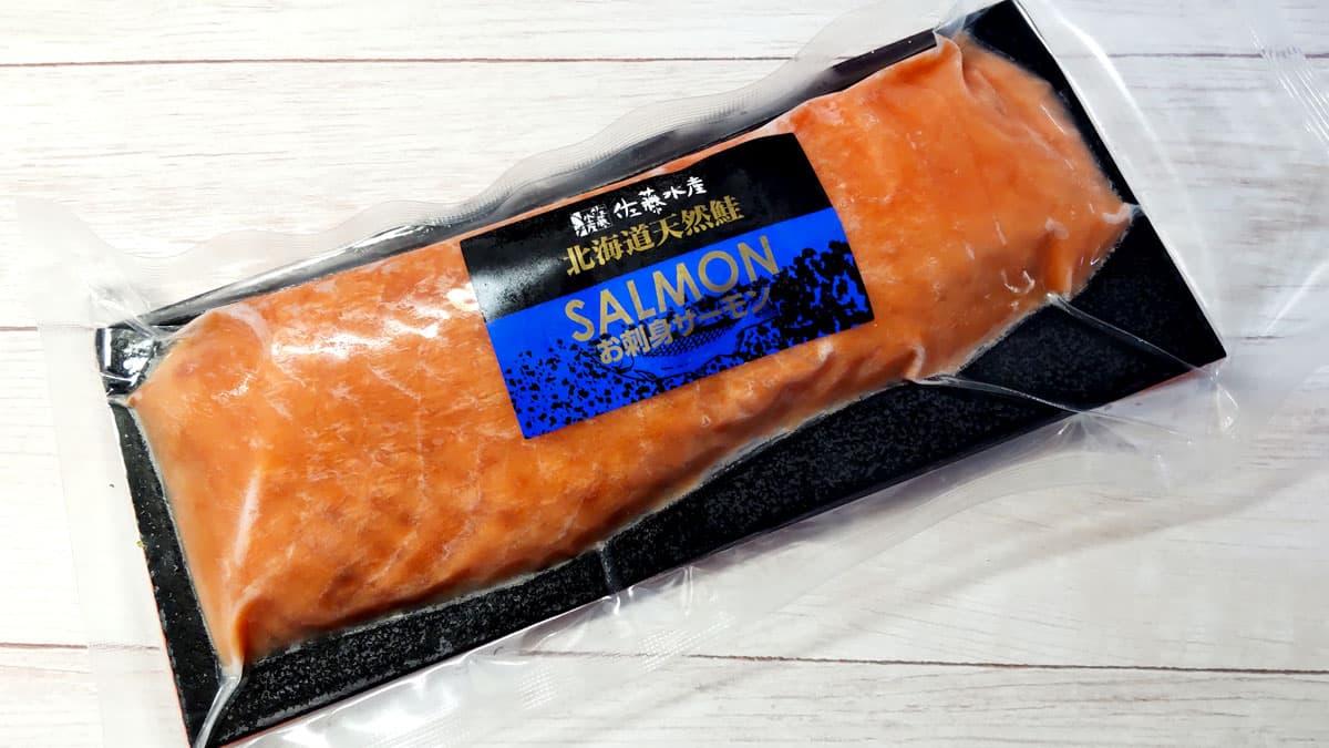佐藤水産 北海道天然鮭 お刺身サーモン