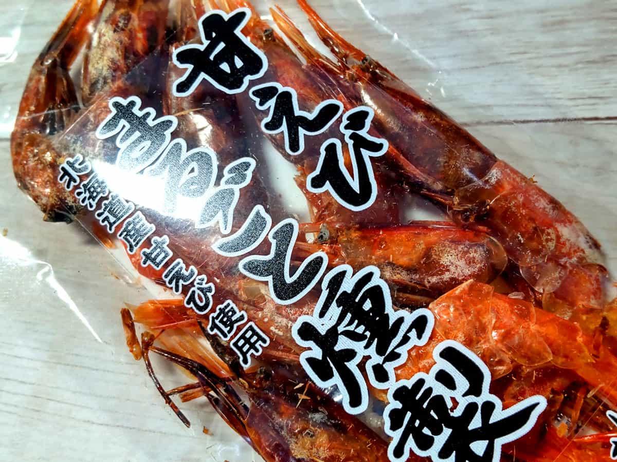 佐藤水産の甘えびまるごと燻製